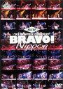 光GENJI/'93 WINTER CONCERT BRAVO Nippon DVD