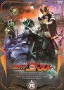 仮面ライダーゴースト VOL.12 [DVD]