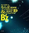 [����̵��] B��z��B��z LIVE in �ʤ�� 2006 �� B��z SHOWCASE 2007 -19- at Zepp Tokyo [Blu-ray]