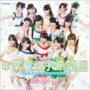 CD, DVD, 乐器 - アイドルカレッジ / #常夏女子希望!!!(通常盤C) [CD]