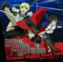 BLACK BLOOD BROTHERS TV Animation Sound Track [CD]