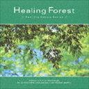 詳しい納期他、ご注文時はお支払・送料・返品のページをご確認ください発売日2002/12/5(ヒーリング) / ヒーリング・フォレスト フィール・ザ・ネイチャー・シリーズHEALING FOREST FEEL THE NATURE SERIES ジャンル イージーリスニングイージーリスニング/ムード音楽 関連キーワード (ヒーリング)ルーマーズ・アンビエント・プロジェクト※こちらの商品はインディーズ盤のため、在庫確認にお時間を頂く場合がございます。収録曲目11.5:50AM(8:07)2.A forest(5:35)3.森のギター(9:22)4.森林と風と木漏れ日(8:18)5.one day(9:37)6.Sweet Leaves(11:17)7.Deer Crossing(9:49) 種別 CD JAN 4961501645458 収録時間 62分05秒 組枚数 1 製作年 2003 販売元 デラ登録日2007/12/25