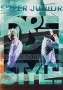 楽天ぐるぐる王国FS 楽天市場店[送料無料] SUPER JUNIOR-D&E JAPAN TOUR 2018 〜STYLE〜(通常盤/DVD2枚組) [DVD]