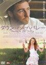 [送料無料] ダウン・イン・ザ・バレー [DVD]