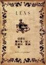 ラーメンズ 小林賢太郎プロデュース公演 LENS DVD