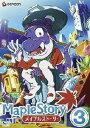[送料無料] メイプルストーリー Vol.3 [DVD]