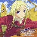 (ドラマCD) アリソンとリリア ドラマCD1 アリソンとヴィル Another Story [CD]