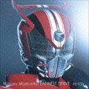 Mitsuru Matsuoka EARNEST DRIVE / re-ray CD