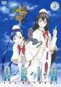 [送料無料] ARIA The NATURAL Navigation.2 [DVD]