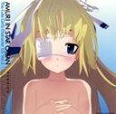 OVA 星の海のアムリ 美少女キャラ盤 Vol.3 ペリエとやっちゃおうよ! [CD]