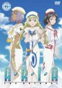 [送料無料] ARIA The NATURAL Navigation.6 [DVD]