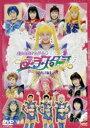 97'ウインタースペシャルミュージカル セーラーシスターズ [DVD]