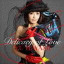 早見優 / Delicacy of Love [CD]