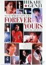 光GENJI/光GENJI SUMMER CONCERT '94 FOREVER YOURS at OSAKAJO HALL [DVD]