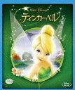 CD, DVD, 乐器 - [送料無料] ティンカー・ベル [Blu-ray]
