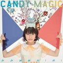 みみめめMIMI / CANDY MAGIC(タカオユキ盤) CD