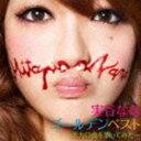 Pop JAPANizu - 実谷なな / 実谷ななゴールデンベスト-ボカロ曲を歌ってみた- [CD]