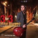 其它 - [送料無料] 輸入盤 MIKE MORENO / THREE FOR THREE [CD]