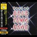 歐洲電子音樂 - ボーイズ・タウン・ギャング / GOOD PRICE シリーズ ボーイズ・タウン・ギャング [CD]