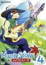 [送料無料] メイプルストーリー Vol.4 [DVD]