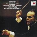 古典 - ロリン・マゼール / ベートーヴェン/交響曲第5番ハ短調 運命 [CD]