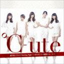 ℃-ute / ありがとう〜無限のエール〜/嵐を起こすんだ Exciting Fight!(通常盤B) [CD]