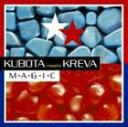 久保田利伸 meets KREVA / M☆A☆G☆I☆C CD