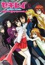 送料無料 セキレイ〜Pure Engagement〜 七(通常版) DVD