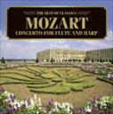 ベスト・オブ クラシックス 66 モーツァルト: フルートとハープのための協奏曲 フルート協奏曲第1番 [CD]