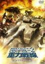 機動戦士ガンダム MSイグルー2 重力戦線 3 オデッサ、鉄の嵐! [DVD]