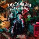 末吉秀太 / JACK IN THE BOX CD