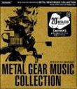 (ゲーム ミュージック) METAL GEAR SOLID 20th ANNIVERSARY METAL GEAR MUSIC COLLECTION CD