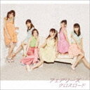 日本流行音乐 - Fairies / クロスロード(CD+DVD) [CD]