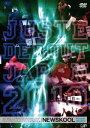 [送料無料] ストリートダンス 2on2 バトル 日本代表決...