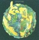 CD, DVD, 乐器 - GO!GO!7188 / 竜舌蘭 [CD]