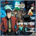 大野雄二 / ルパン三世 EPISODE: O ファーストコンタクト オリジナル サウンド トラック CD
