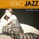 松田聖子 / SEIKO JAZZ(通常盤) CD