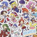(ゲーム ミュージック) ぷよぷよ 20th Anniversary オリジナルサウンドトラック CD