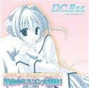 (ドラマCD) D.C.II S.S. ダ・カーポIIセカンドシーズン ドラマCD『聖夜のミスコン大騒動!』 [CD]