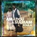 輸入盤 AMADOU & MARIAM / FOLILA