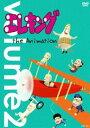 エレキング the Animation Vol.2 [DVD]