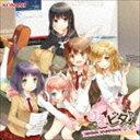 ひなビタ♪ ORIGINAL SOUNDTRACK CD