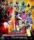 スーパー戦隊シリーズ 侍戦隊シンケンジャー コンプリートBl...