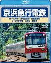 texd-66006