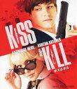 [送料無料] キス&キル [Blu-ray]