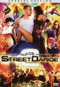 ストリートダンス2 スペシャル・エディション [DVD]...