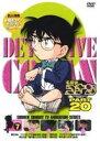 [送料無料] 名探偵コナンDVD PART20 Vol.7 [DVD]