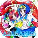 [送料無料] (ゲーム・ミュージック) あすか120% 〜BURNING Remixes〜 [CD]