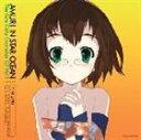 OVA 星の海のアムリ 美少女キャラ盤Vol.1 アムリとやっちゃおうよ! [CD]