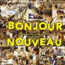 洗足学園音楽大学アンサンブル・ヌーボー / Bonjour Nouveau! [CD]